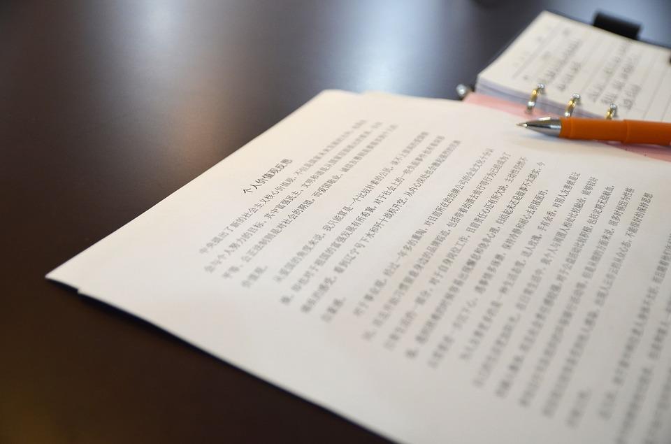 תרגום מסמכים מסינית