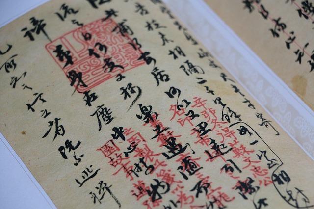 לימוד השפה הסינית