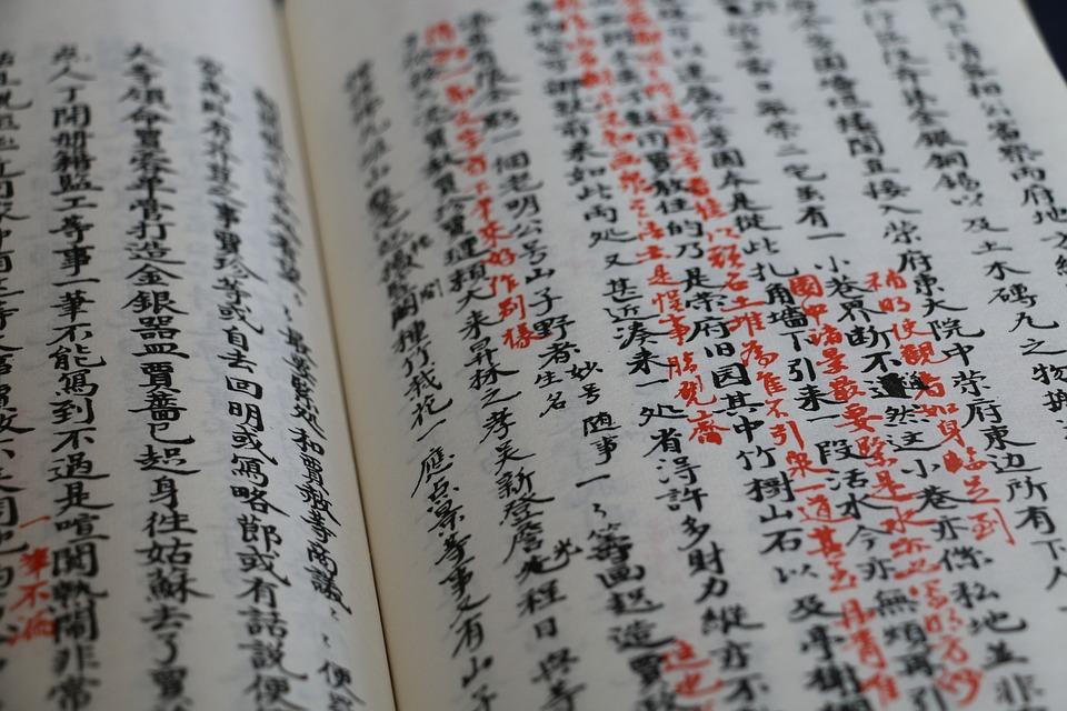 סינית מסורתית – מה זה בדיוק?