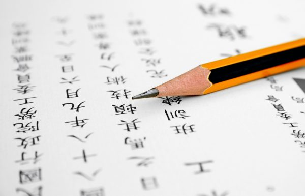 שירות תרגום מקצועי לסינית